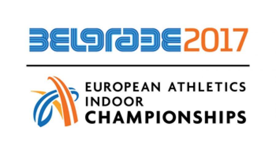 26 представителей Украины будут соревноваться на чемпионате Европы в Белграде / european-athletics.org
