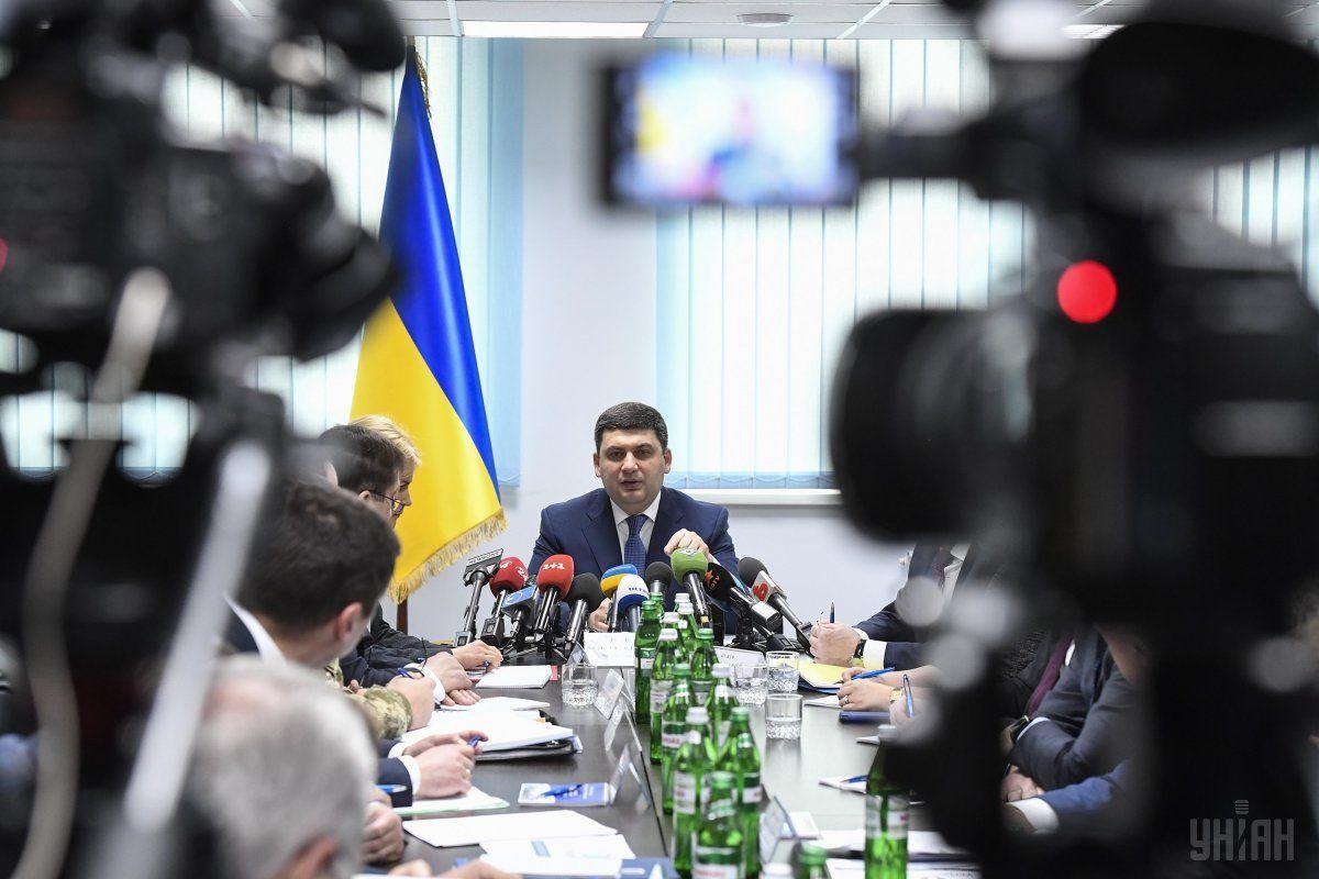Гройсман назвав головну економічну проблему України / фото УНІАН