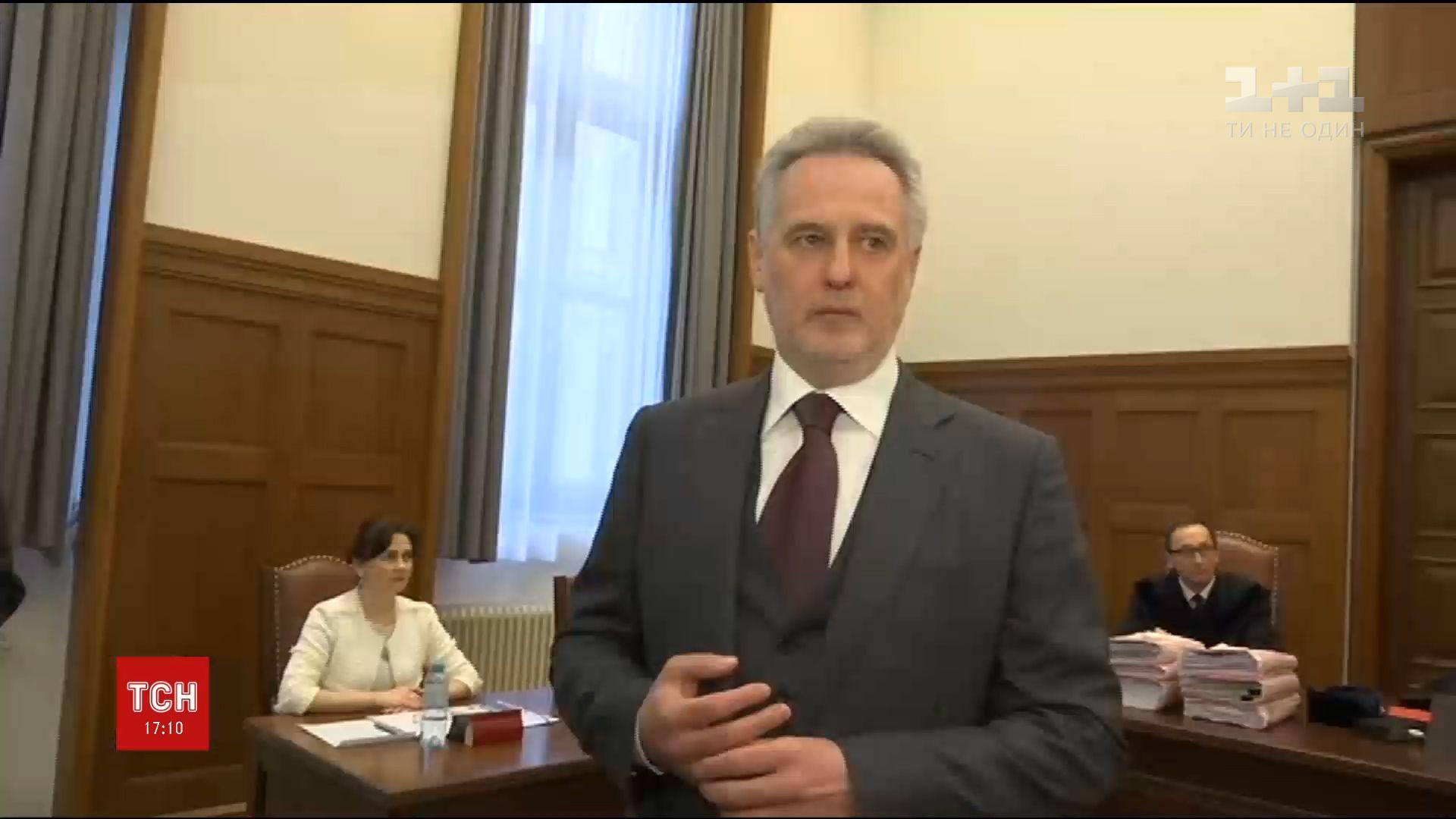 """Фірташ вважає себе невинним і має намір будувати в Австрії """"якісний"""" захист"""