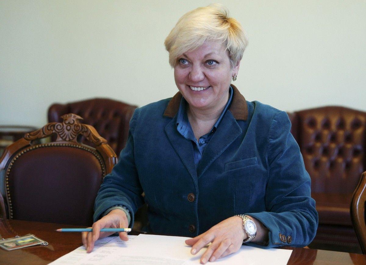 Валерія Гонтарєва / REUTERS