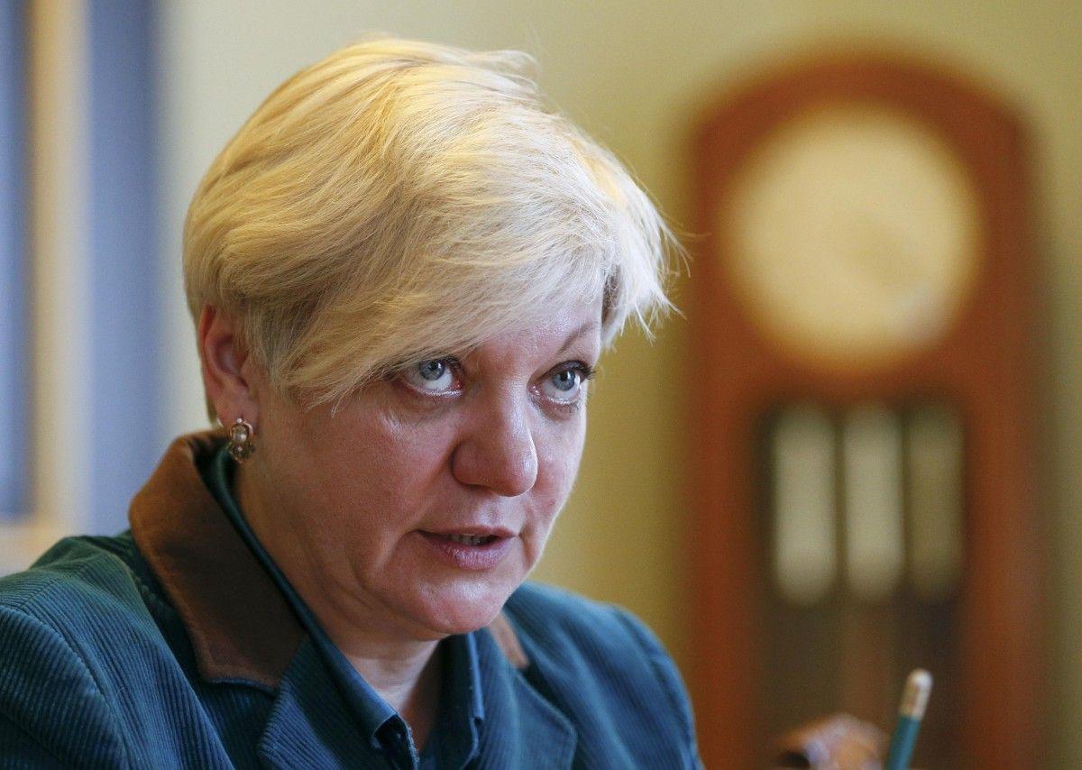 Валерия Гонтарева / REUTERS