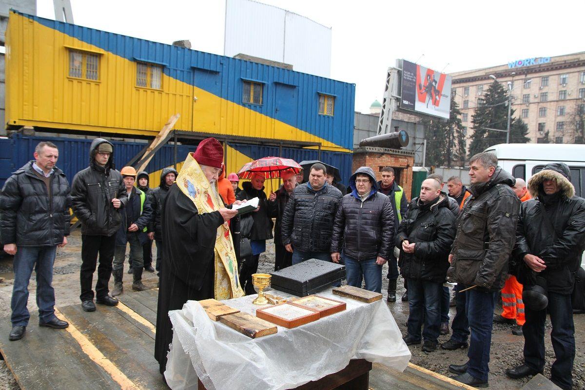 Фото: eparhia.dp.ua