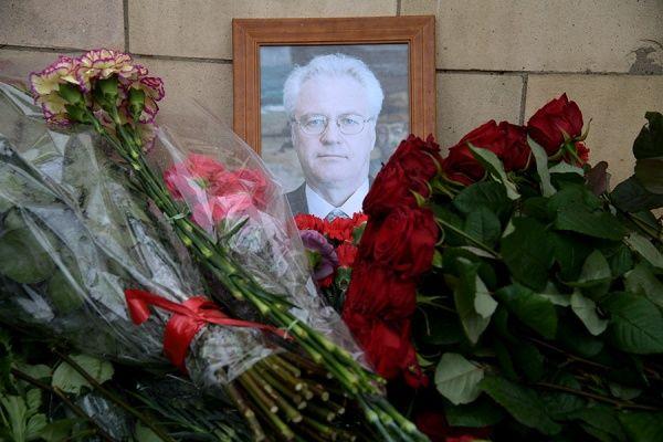 В феврале 2017 в Нью-Йорке внезапно умер главный свидетель российских бесчинств в Украине – постпред РФ в ООН Виталий Чуркин / фото eadaily.com