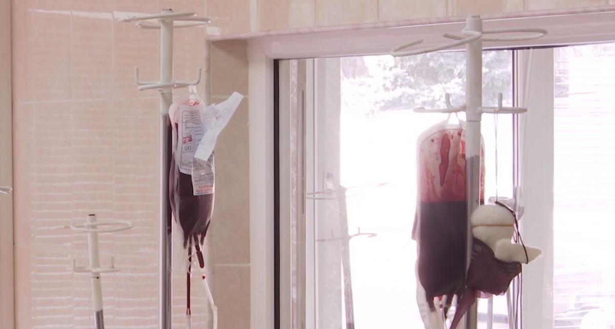 Львовский областной центр призывает доноров сдавать кровь / скриншот