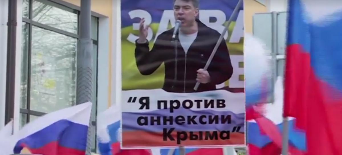 Киевсовет присвоил сквера возле посольства РФ в Киеве имя Бориса Немцова \ Скриншот