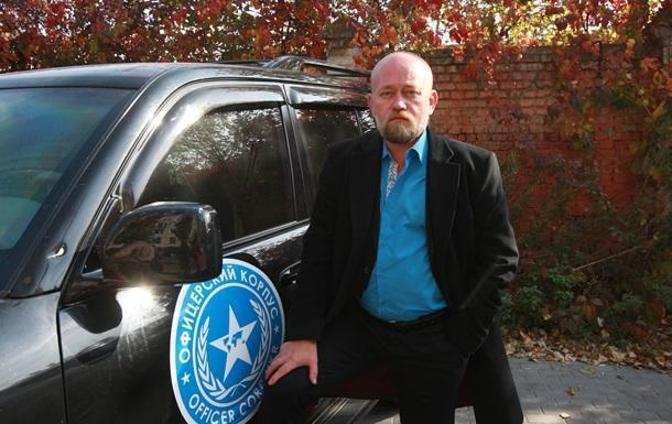 Рубан вирішив піти в обхід КПВВ / facebook.com/volodymyr.ruban