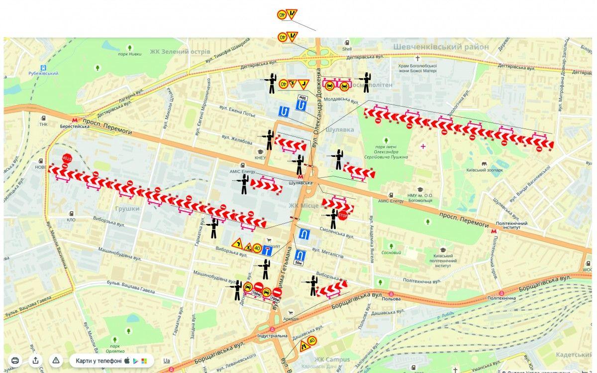 Схема об'їзду Шулявського мосту / kievcity.gov.ua