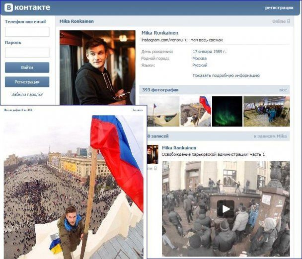 25-year-old Muscovite Mika Ronkainen flew a Russian tricolor over the Kharkiv Regional State Administration during its first seizure on March 1, 2014 ,and boasted his