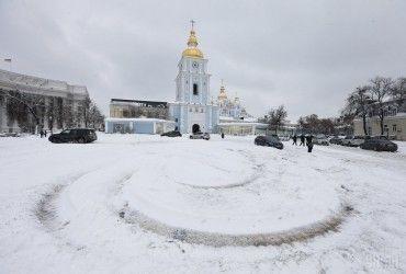В Киеве завтра температура до +3°, без осадков