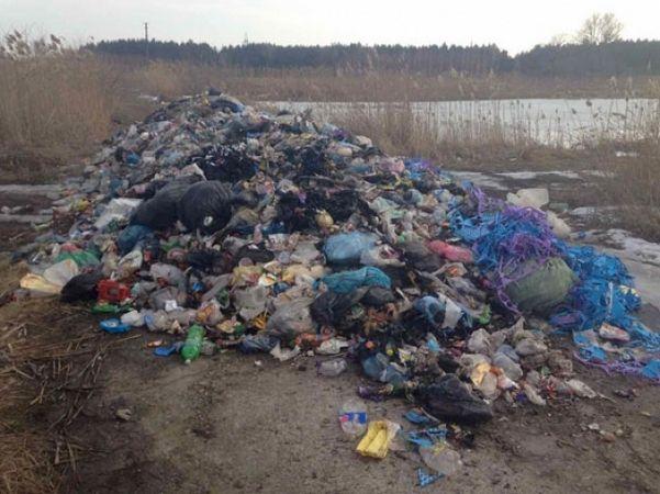 Сброшенное под Кременчугом мусора / kremenchug.pl.ua