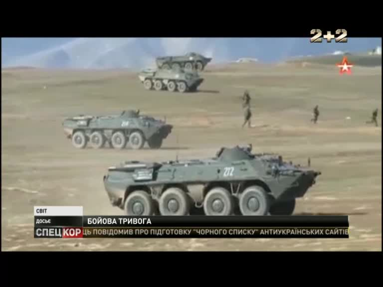Российские войска подняли по тревоге /