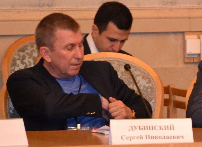 Сергея Дубинского считают причастным к убийству пассажиров гражданского самолета над Донбассом / bellingcat.com