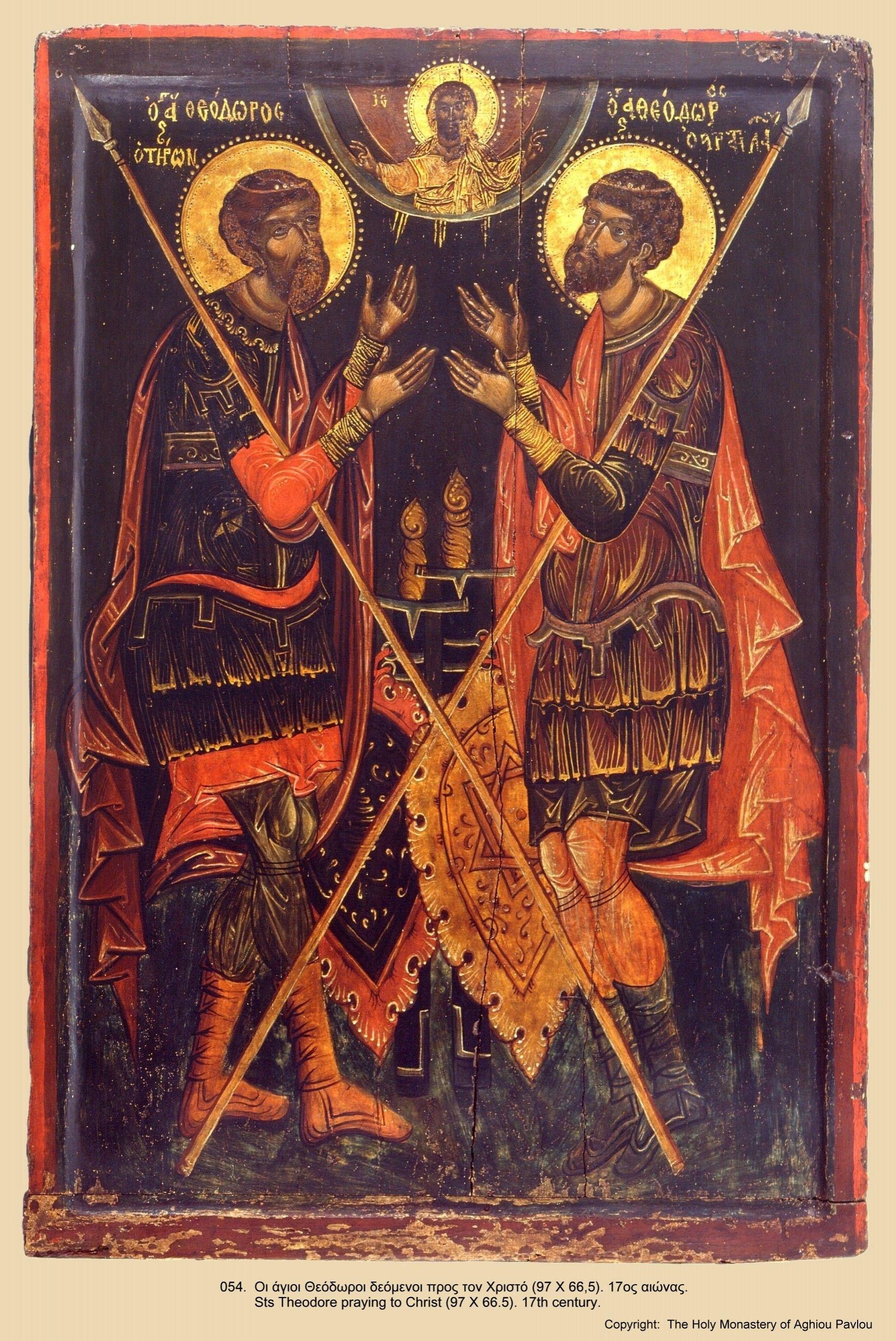 Великомученики Феодор Тирон и Феодор Стратилат.  Икона. Монастырь святого Павла. Афон. XVII век.