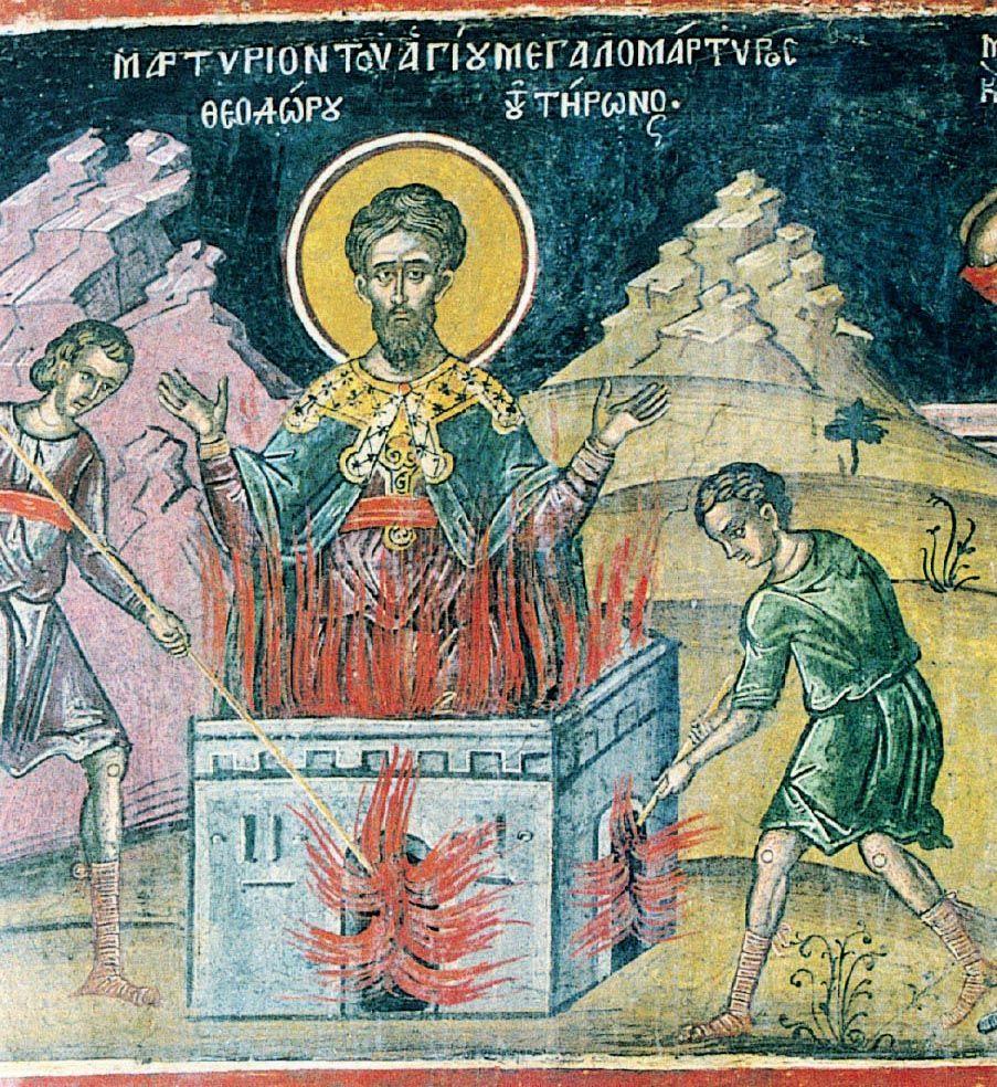 Мучение святого Феодора Тирона. Тзортзи (Зорзис) Фука. Фреска. Монастырь Дионисиат. Афон. 1547 год.