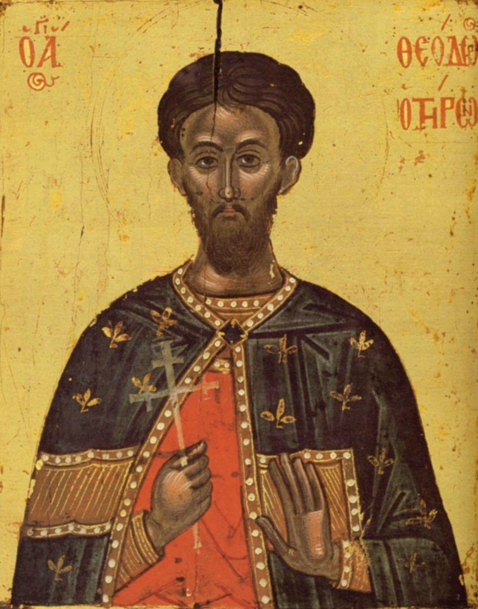 Великомученик Феодор Тирон. Икона. Монастырь  Пантократор, Афон. XVI век.