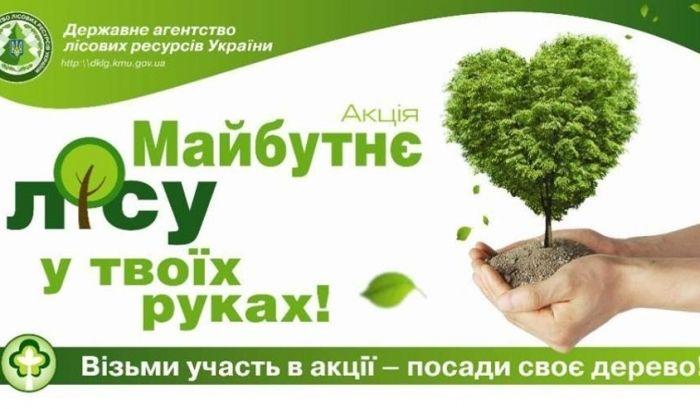Фото znaj.ua