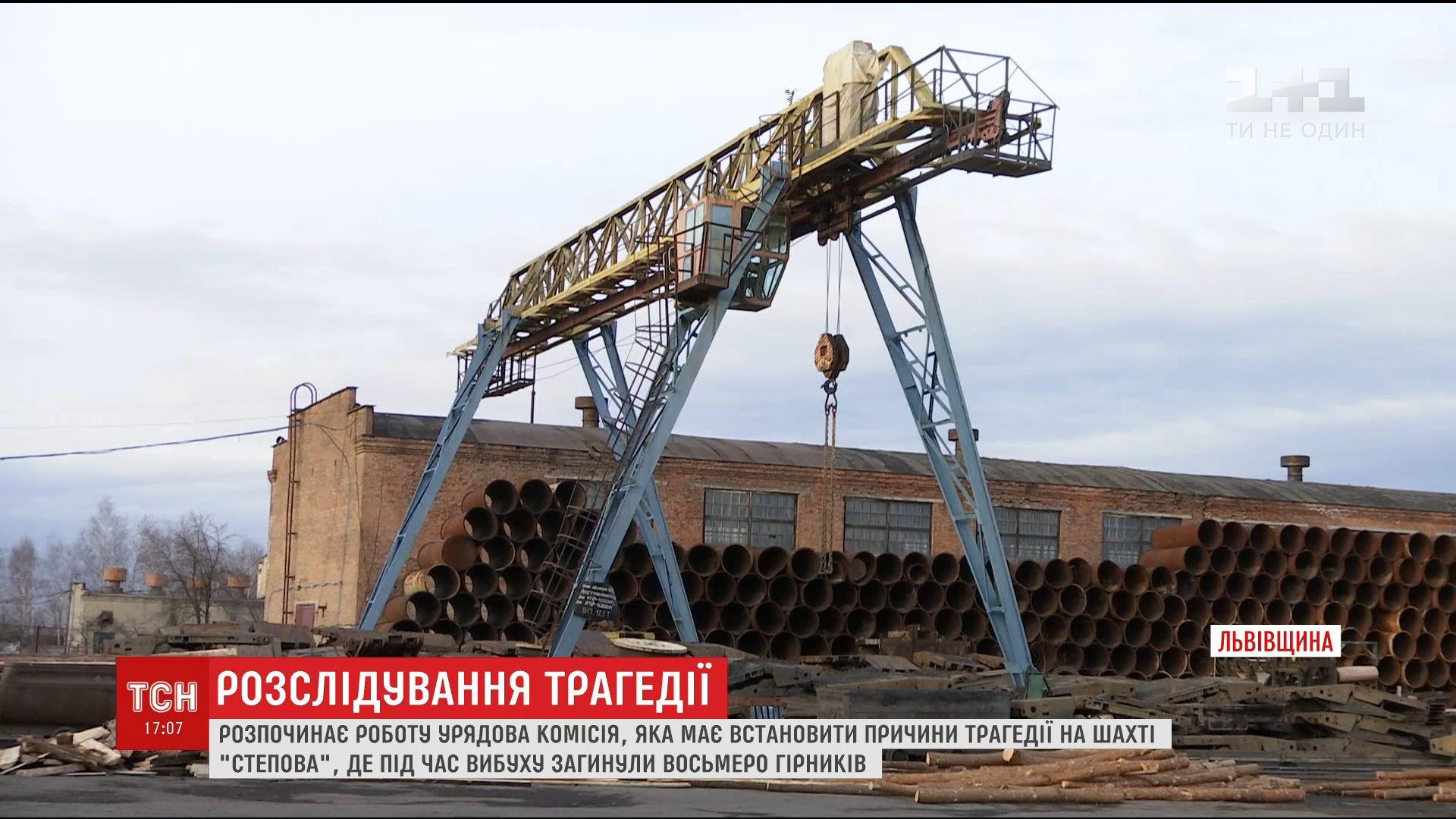 """Спасатели и правительственная комиссия до сих пор не могут спуститься в шахту """"Степная"""" /"""