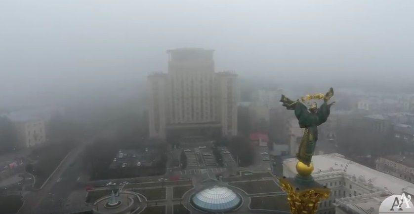 У Києві, а також у центральних і північно-східних областях України спостерігаєтьсявисокий рівень забруднення повітрячадним (СО) і вуглекислим газами / скріншот