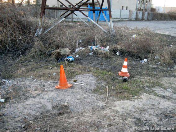полиция Харьковщины, 057.ua