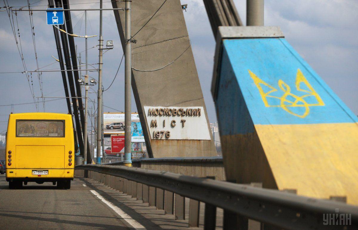 Московский мост в Киеве / фото УНИАН