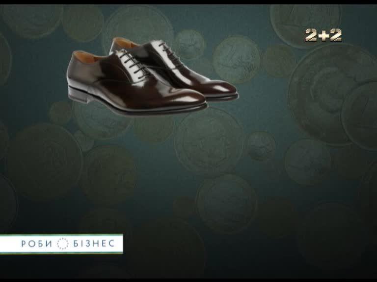 Майстерня індивідуального пошиву чоловічого взуття в Україні  слід ... fee5f19254649
