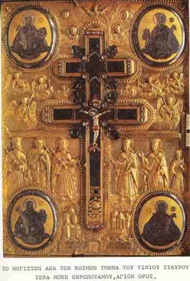 В афонском монастыре Ксиропотам находится самая крупная сохранившаяся часть Животворящего Креста Господня с отверстием от гвоздя / athos-ukraine.com
