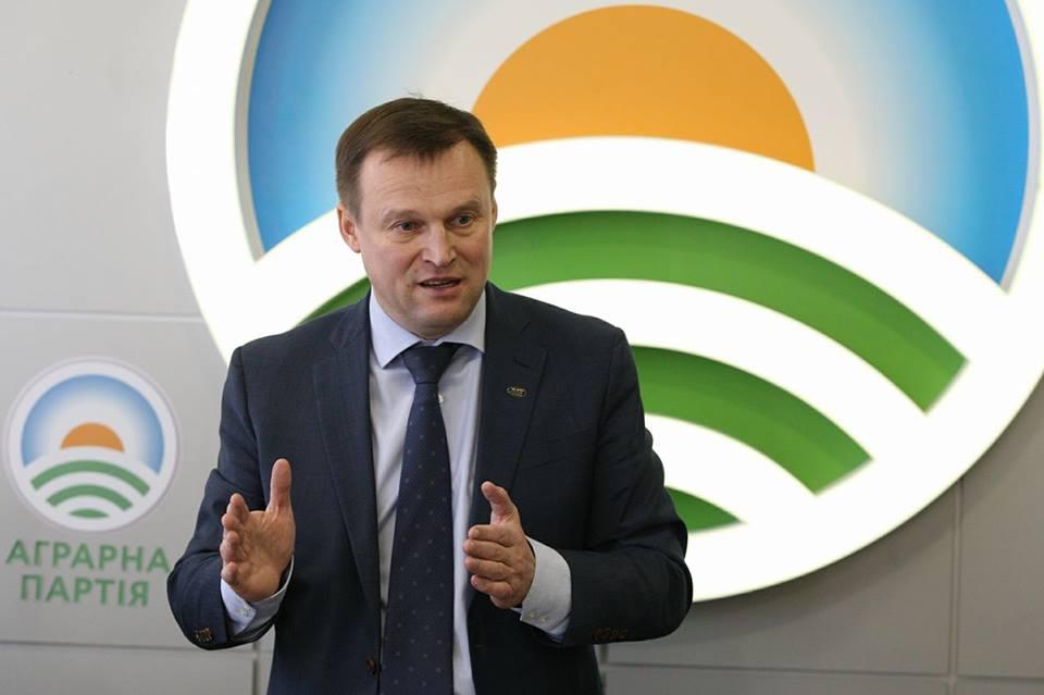 Скоцик сообщил об исключении из рядов Аграрной партии представителей пророссийских сил / фото УНИАН