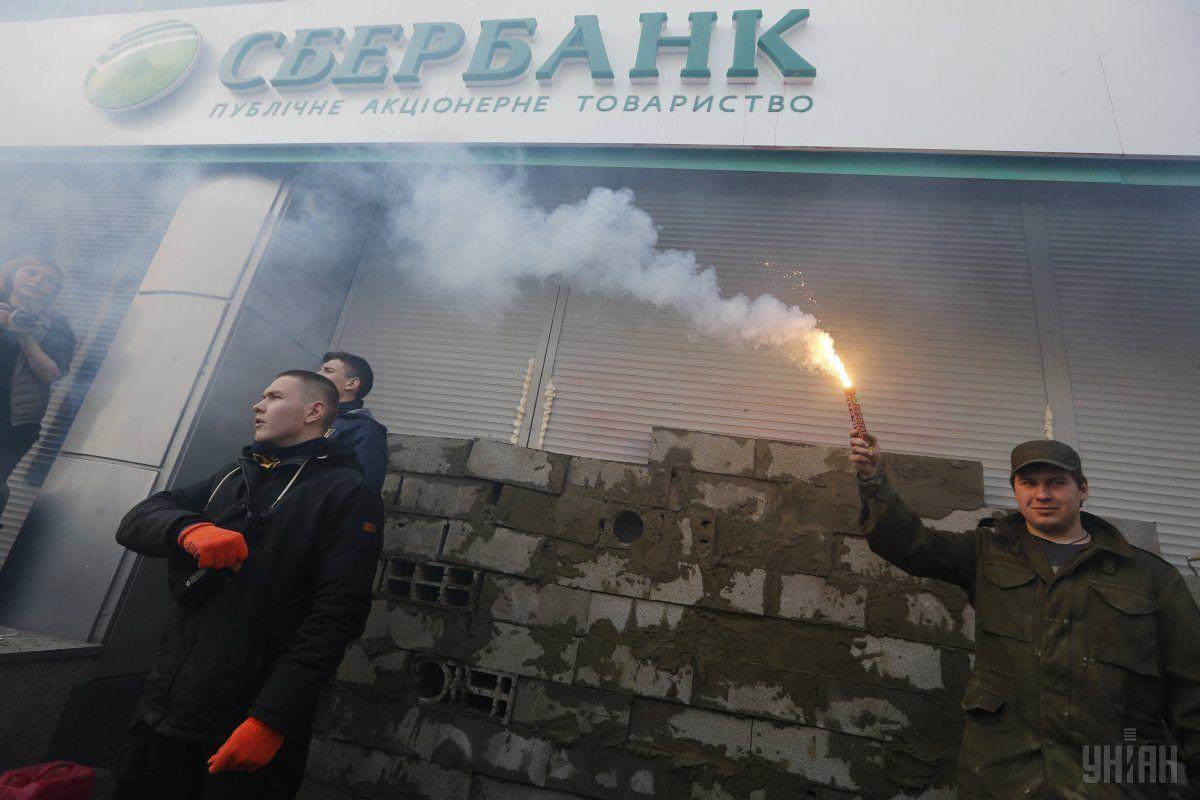 Приостановлена работа одного киевского отделения / Фото УНИАН