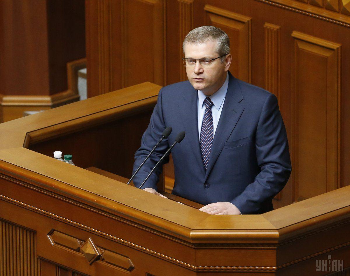 Вілкул став фігурантом справи про присвоєння 200 мільйонів гривень держбанку / фото УНІАН