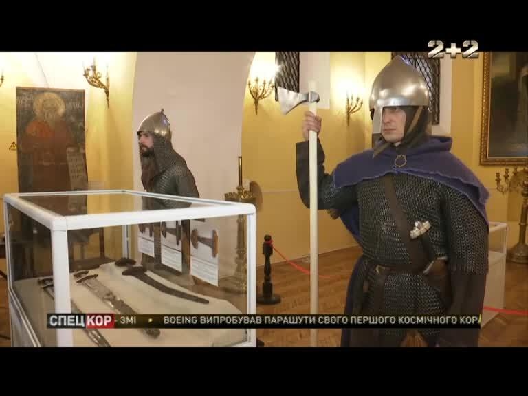 Меч викинга, который год назад изъяли у черных археологов, наконец отдали на реставрацию /