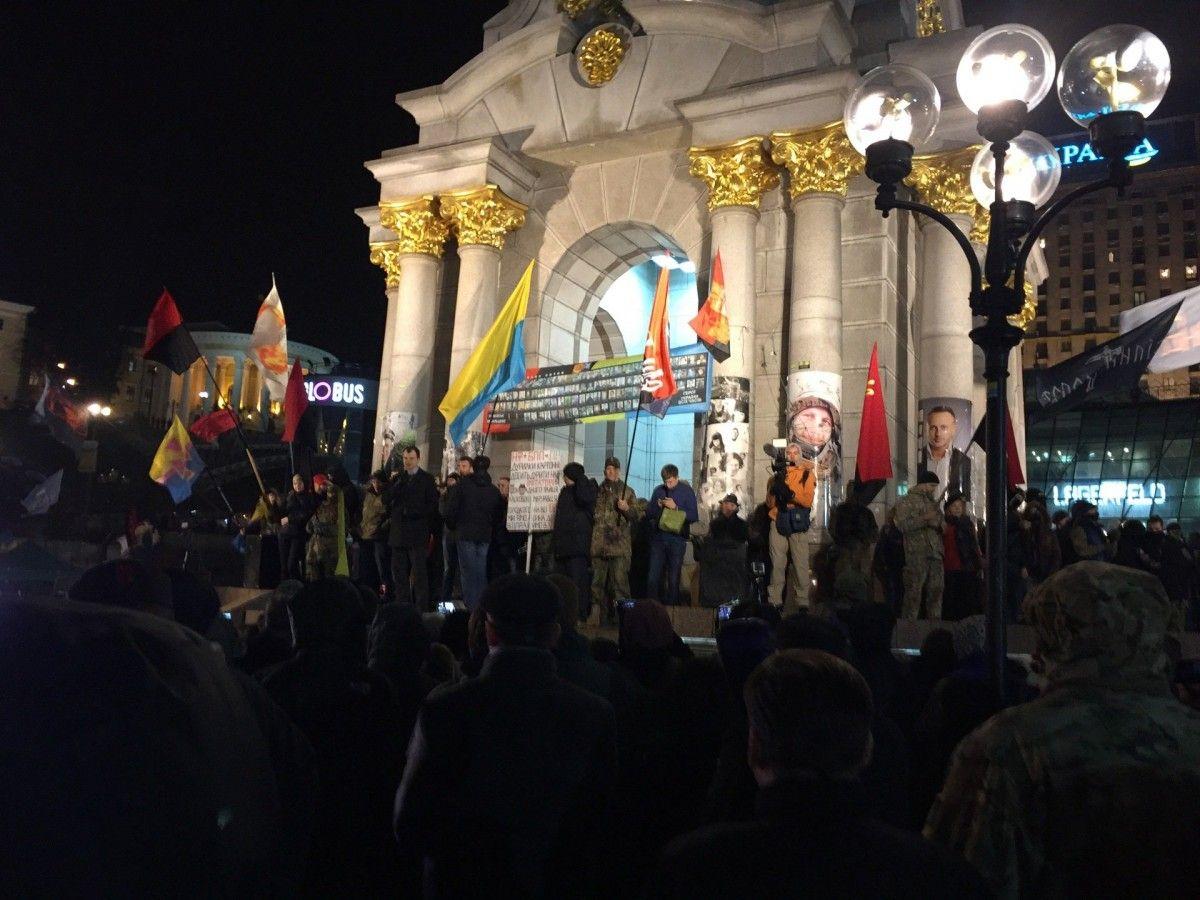На Майдані зібралися прихильники блокади Донбасу / Громадське