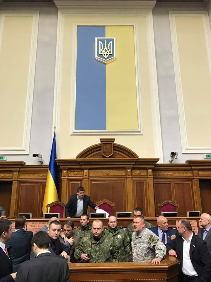 О закрытии объявила Оксана Сыроед / facebook.com/leshchenko