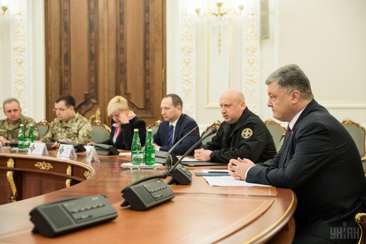 СНБО на следующей неделе рассмотрит санкции против РФ, аналогичные американским / фото УНИАН