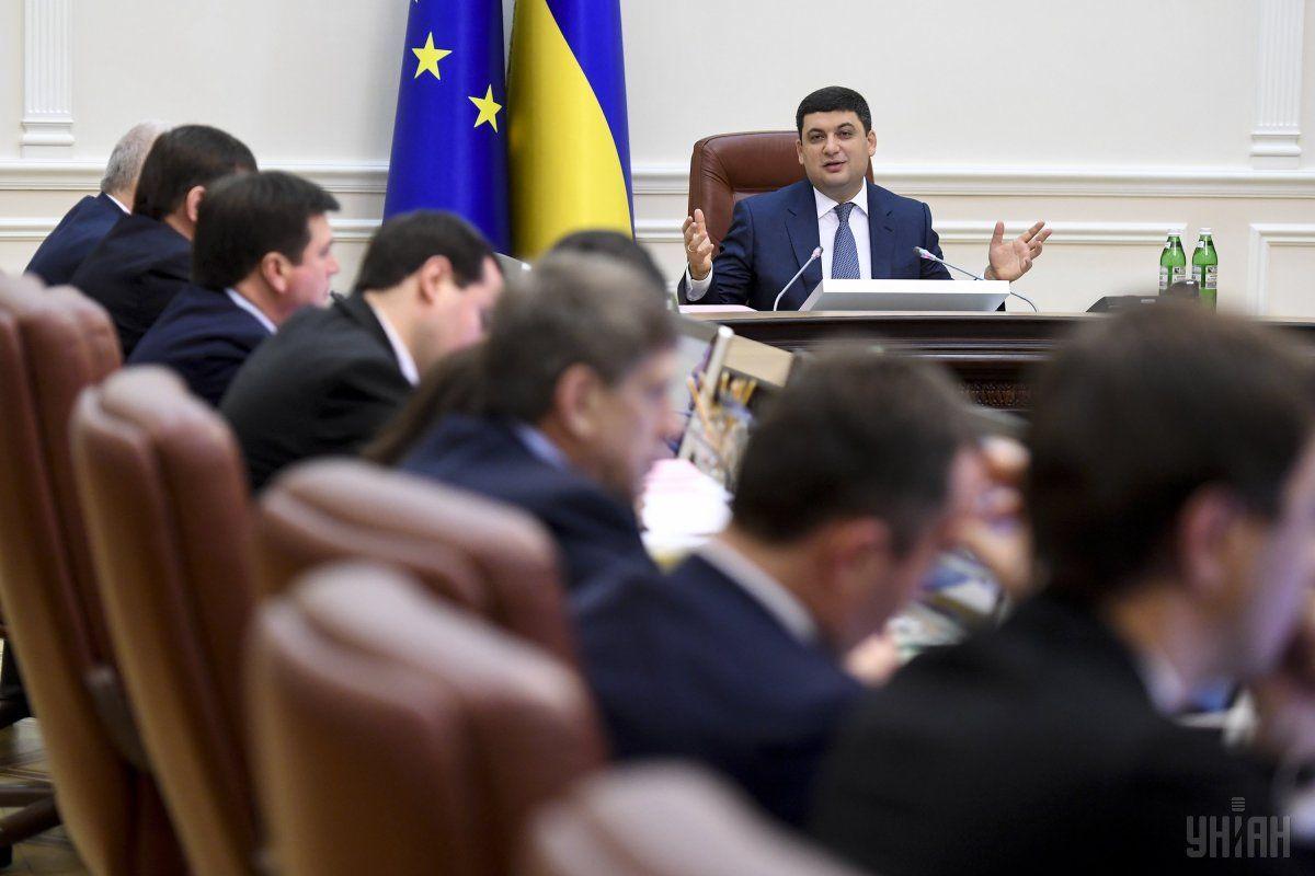 Первый этап реформы децентрализации в Украине завершен - Гройсман / фото УНИАН