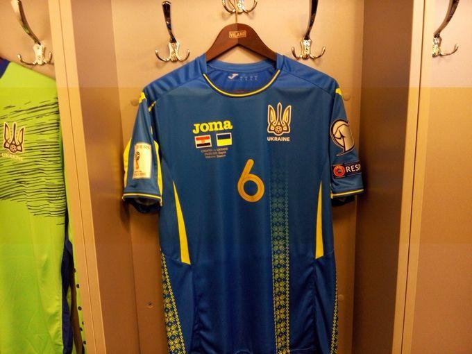 Сборная Украины выйдет на поле в Загребе в новом наряде / sport.ua
