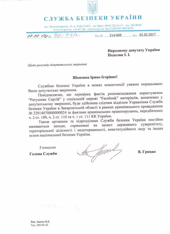 facebook.com/iryna.podolyak.5