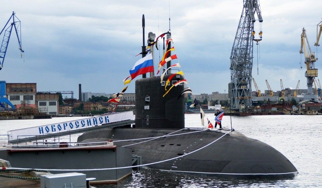 Russia's submersible / Photo from Oruzhiye RF