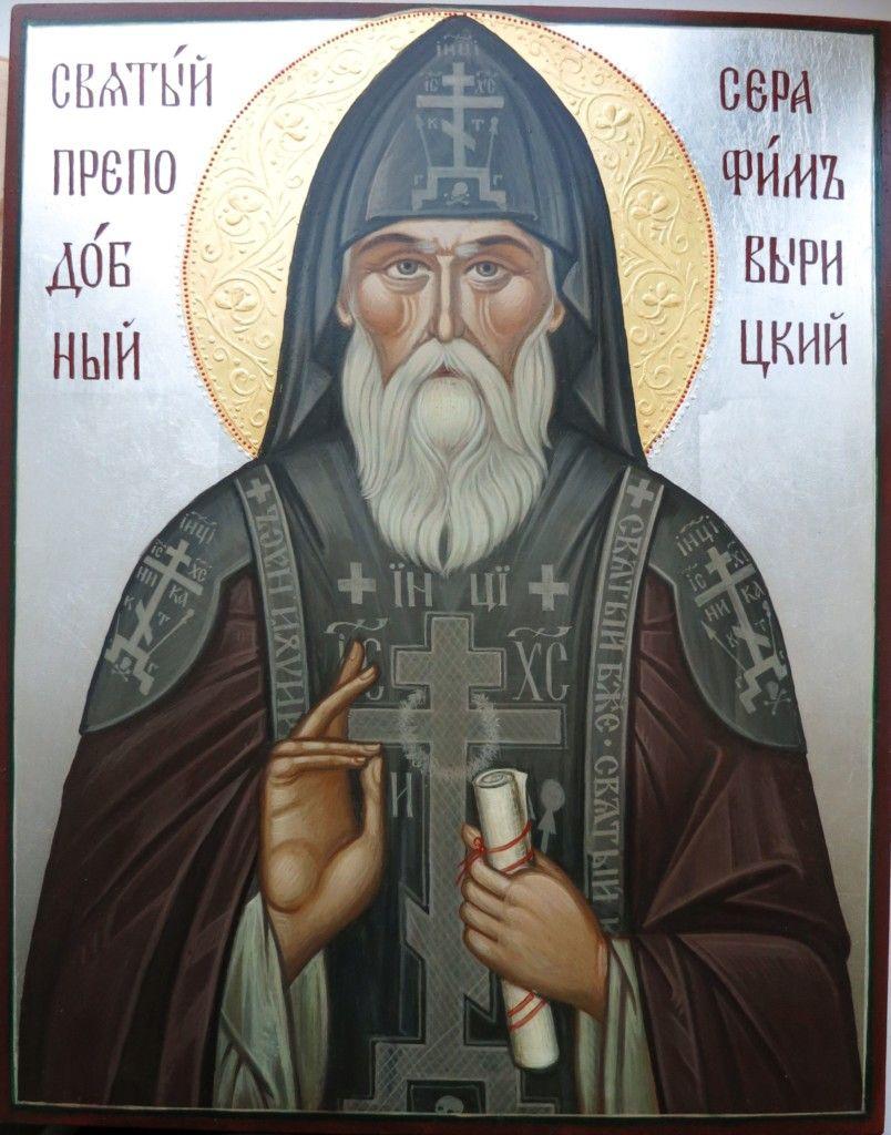 Фото: икона преподобного Серафима Вырицкого / severeparh.ru