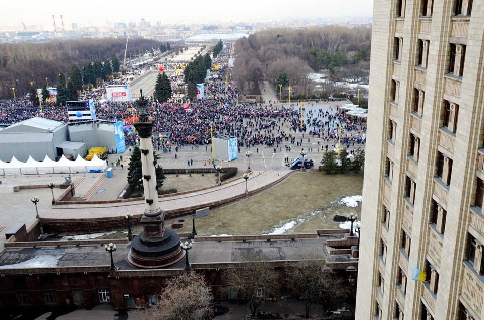 Аспірант вивісив прапор України / zona.media