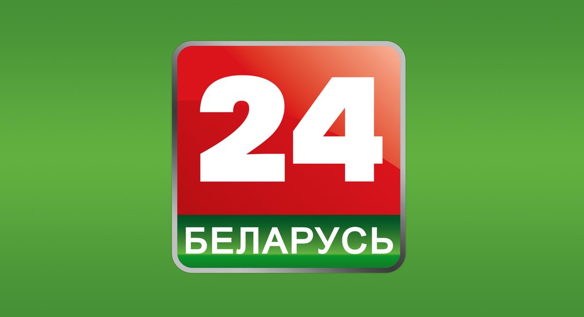 """""""Беларусь 24"""" підтримує анексію Криму / mediasat.info"""