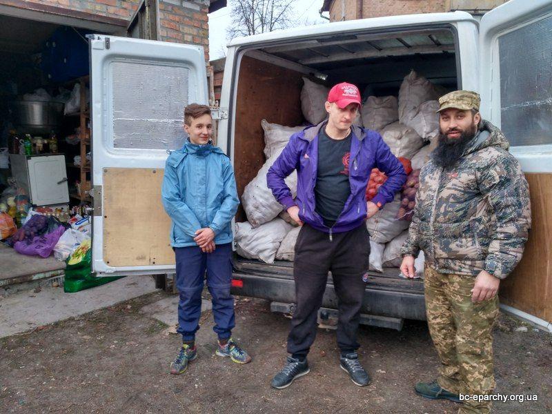 Фото: bc-eparchy.org.ua