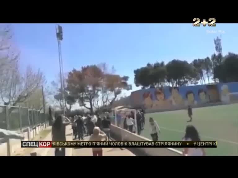 У Іспанії батьки-вболівальники влаштували масову бійку під час матчу своїх дітей