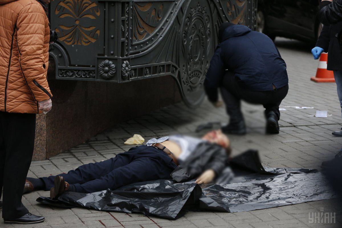 Киевлянин Максим Сорокин рассказал, что услышал несколько выстрелов, которые шли словно очередями / УНИАН