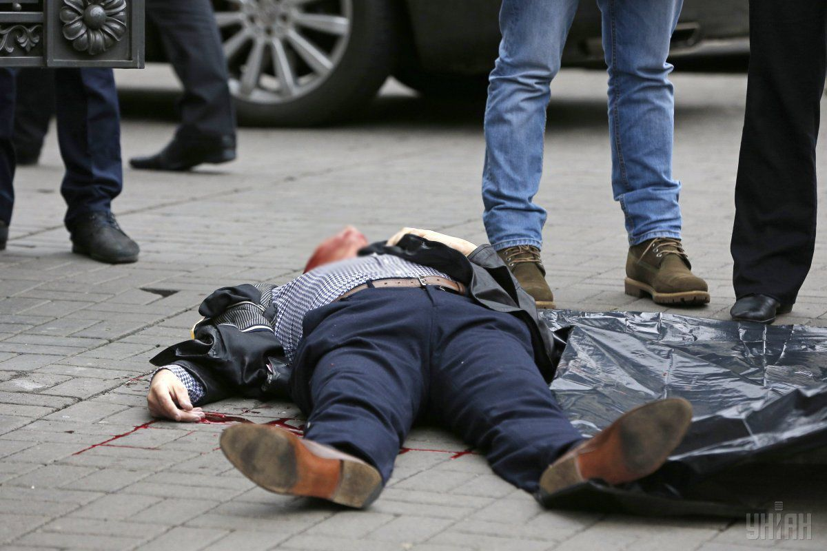 Вороненкова вбили в Києві в 2017 році/ фото УНІАН
