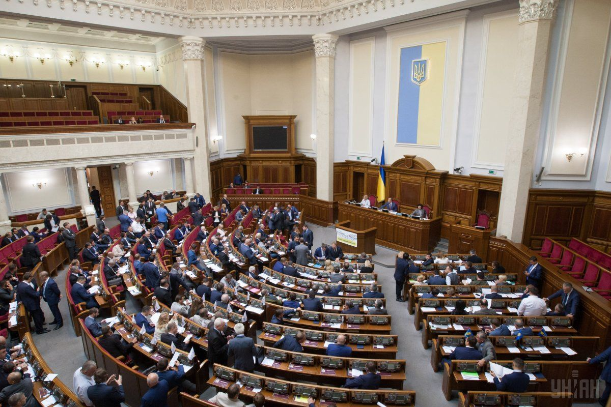 Gerashchenko voiced her vision of an ideal parliament / Photo from UNIAN