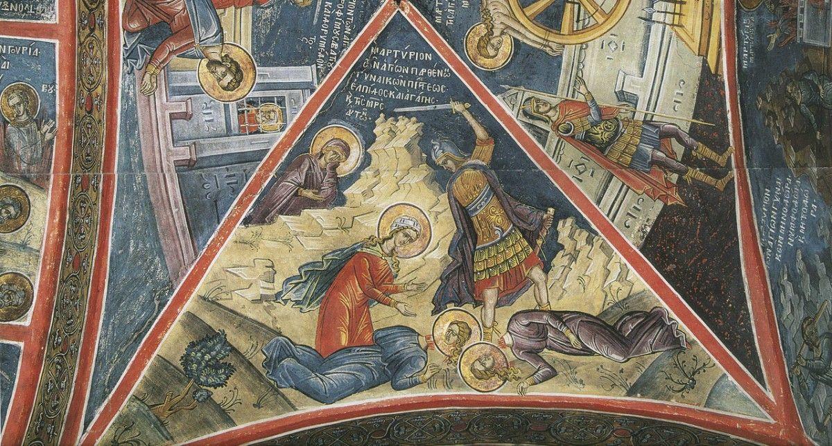 Мученичество Веры, Надежды, Любови и матери их Софии. Фреска XVI века в монастыре Дионисиат. Афон.