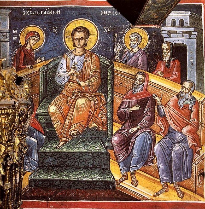 Преполовение Пятидесятницы. Фреска XVI века в монастыре Дионисиат. Афон.