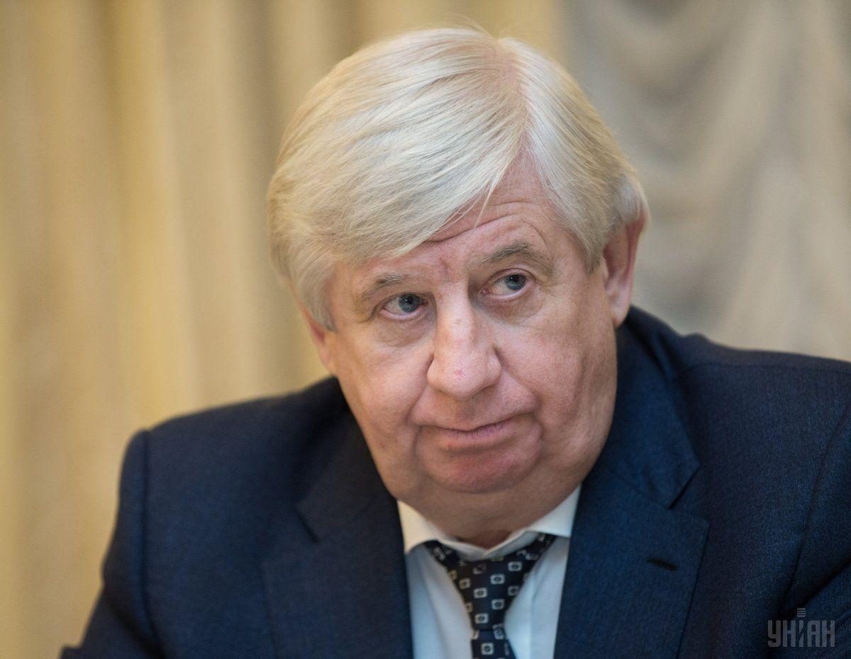 Колишній генпрокурор Віктор Шокін / фото УНІАН