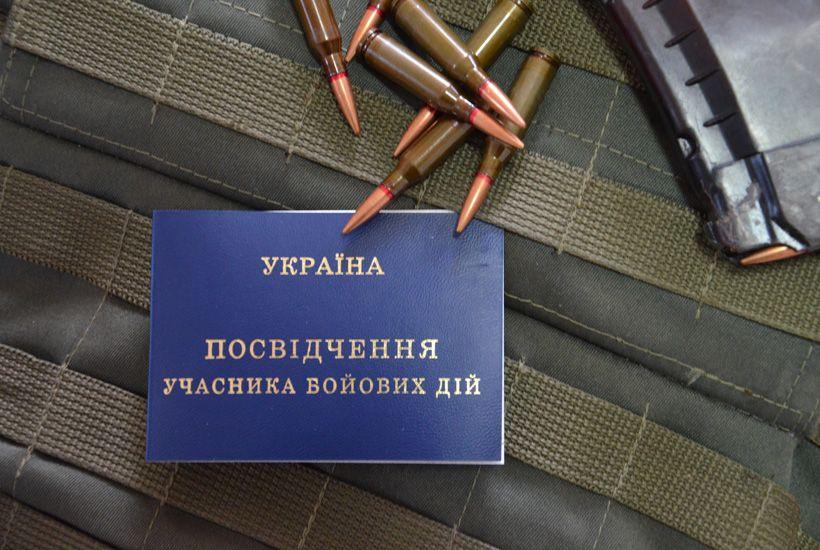 Водій не захотів першим пускати учасника бойових дій / newsroom.kh.ua