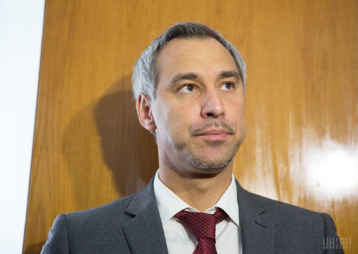 Рябошапка отметил, что он предусматривает другой подход / фото УНИАН